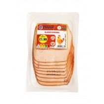 AYNOOR SLICED CHICKEN BREAST £1.99 PM BOX