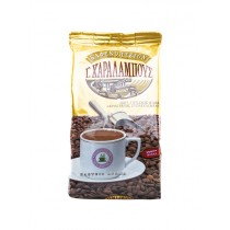 CHARALAMB GOLD BLEND COFFEE BOX