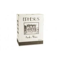 EPHESUS WHITE WINE BOX